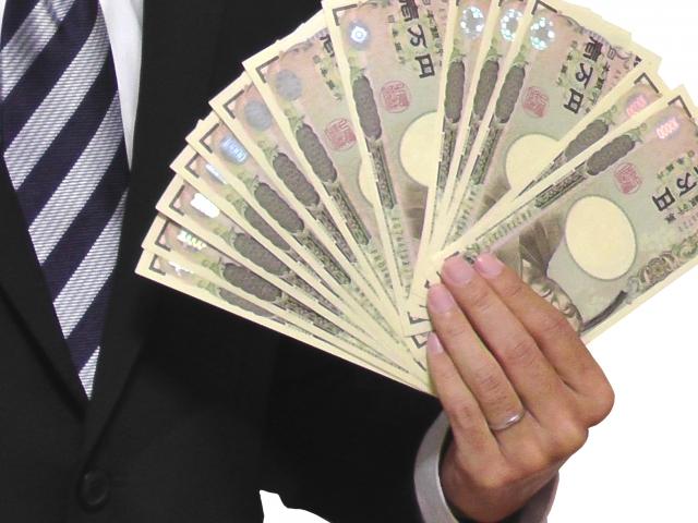 「お金を手に入れる」の画像検索結果