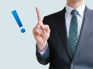 【企業経営者・経営担当者必見】信用保証協会の仕組みについて徹底解説!状況に合わせた利用方法