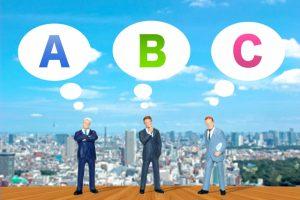 事業者カードローンをご利用予定の方必見!業者の選び方とポイントを解説