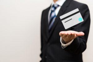 楽天カードの審査に通すためのコツと審査に可決するためのポイント