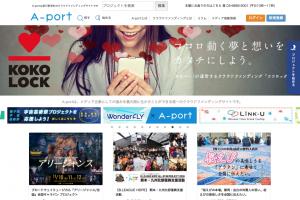【 徹底解説!】朝日新聞が運営するクラウドファンディング『A-port』とは?【評判・口コミ総評】