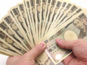 新規開業資金を受けるための前提要件
