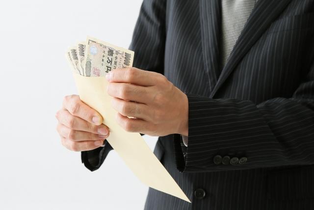 まとめて解説!銀行融資の仕組みとは? | 【28種類】法人の資金 ...
