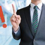 信用保証協会で融資を受けるメリットとデメリットとは?ポイントを解説!