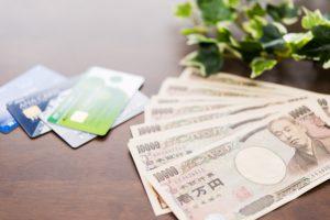 カードローンとサラ金(消費者金融)の違いとは?