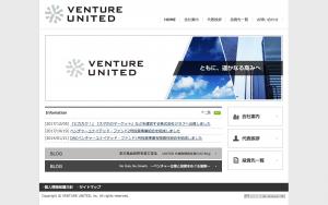 ベンチャーユナイテッド(ベンチャーキャピタル)/VC投資の評判や実績を徹底解説!