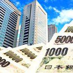 日本政策金融公庫から融資を受ける際の【必要書類】と【申込の流れ】