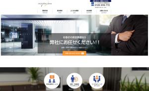 ファクタリング会社「ファクタリングジャパン」(フロンティアフォート)の評判を徹底調査!