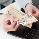 起業時や起業後にはお金の問題が山積み!起業とお金の関係とは?