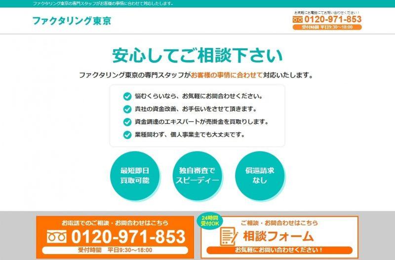 株式会社ライズジャパン